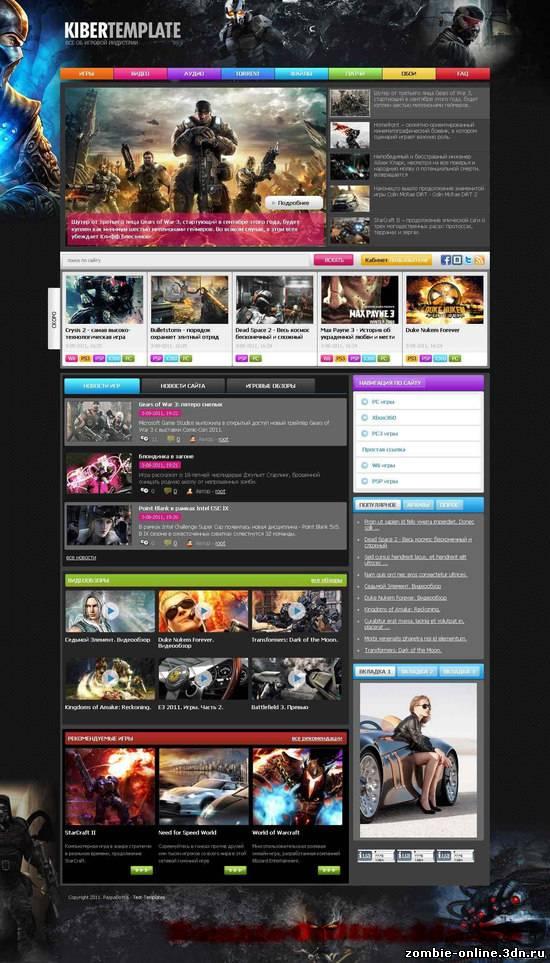 Вулкан Гранд - онлайн казино и игровые автоматы с бонусами